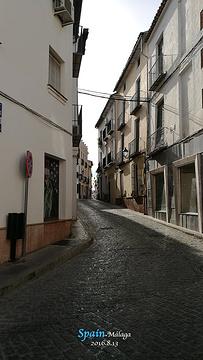 Antequera旅游图片