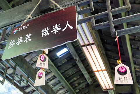 桃花源广场旅游景点攻略图