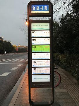 杭州汽车西站旅游景点攻略图