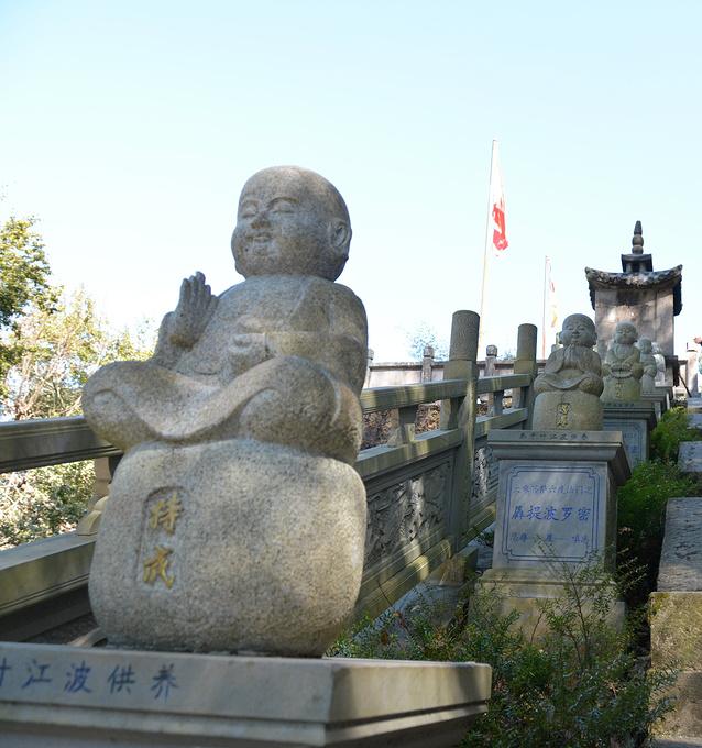 中天寺图片
