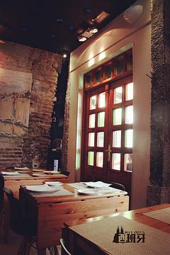 Carmela Restaurante旅游景点攻略图