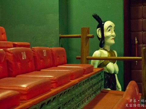芽庄木偶戏剧院旅游景点图片