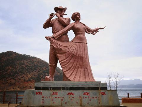泸沽湖旅游景点攻略图