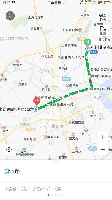 陕西北路图片