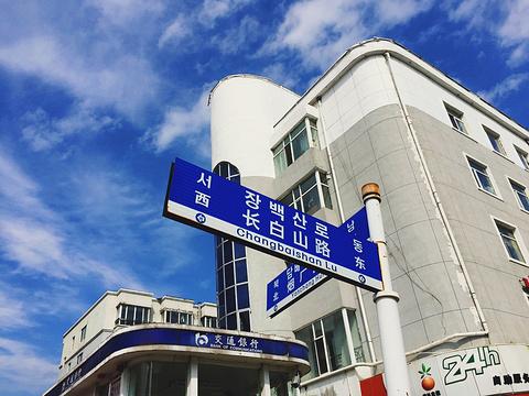 小木屋米酒店旅游景点图片
