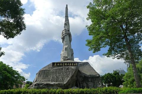 广州起义烈士陵园的图片