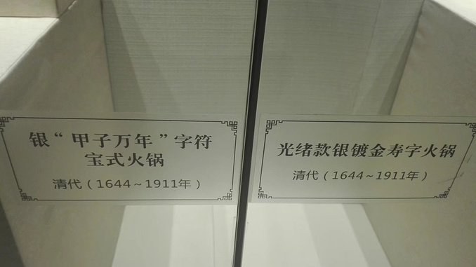 海南省博物馆&五公祠图片