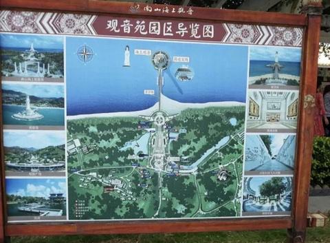 南山寺旅游景点攻略图