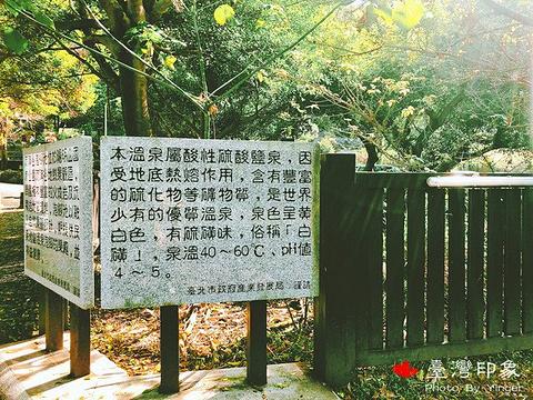 龙凤谷硫磺谷旅游景点图片