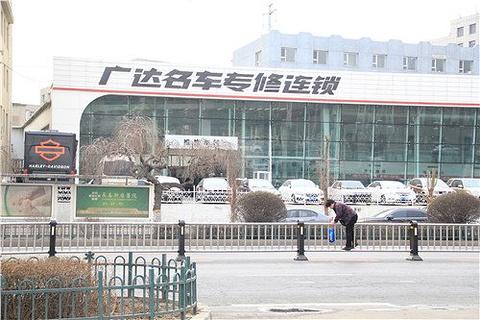 正阳街的图片