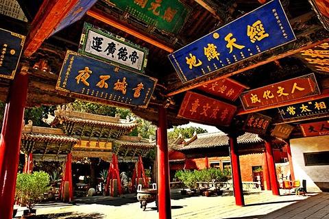武威旅游图片