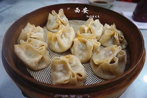 德发长饺子(钟楼店)