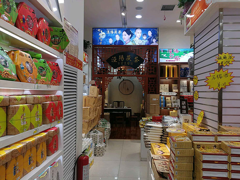 陕西特产旅游景点图片