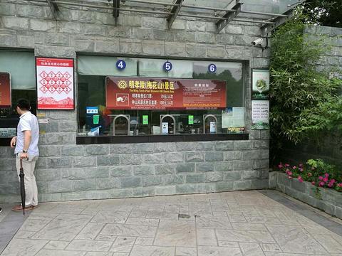 明孝陵神道旅游景点攻略图