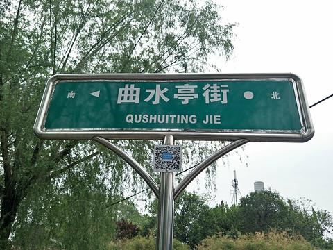 曲水亭街旅游景点攻略图