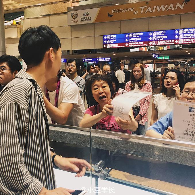 台北初体验图片