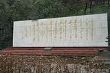 红岩革命纪念馆