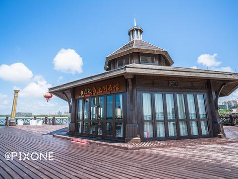 逸龙湾海上书咖旅游景点图片