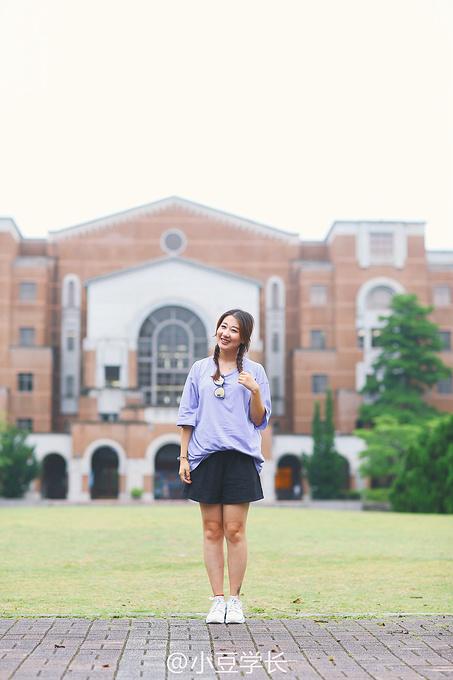 台湾大学图片