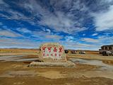 那曲县旅游景点攻略图片