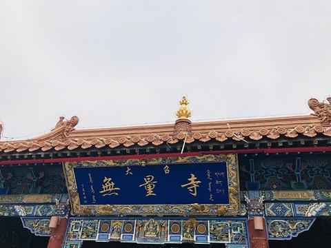 大召寺旅游景点攻略图