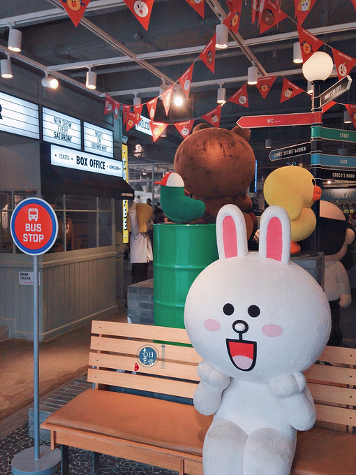 LINE FRIENDS CAFE AND STORE图片