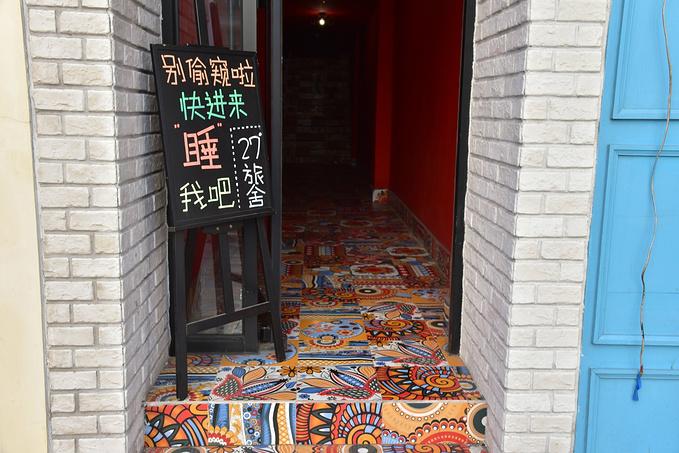 劈材院美食街 图片