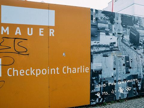 查理检查站旅游景点图片