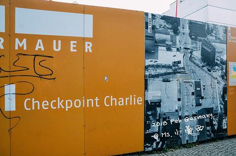 查理检查站旅游景点攻略图