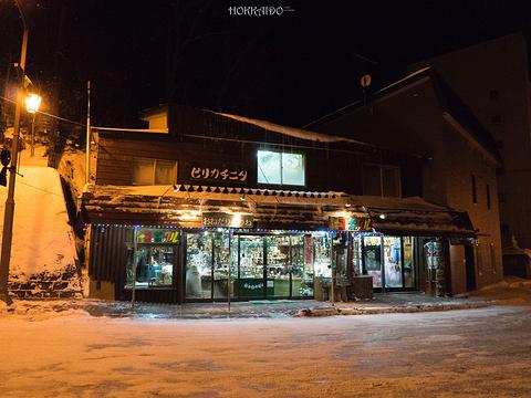 阿寒湖温泉街旅游景点图片