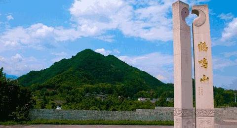 鹤鸣山旅游景点攻略图