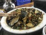 彝家土菜馆