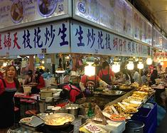 逛吃逛吃:台湾热门城市美食指南!