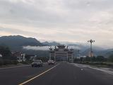 简阳旅游景点攻略图片