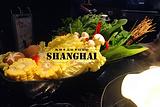 捞王锅物料理(米岛店)