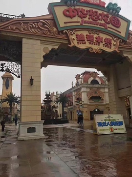中华恐龙园旅游景点攻略图