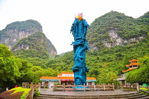 聚龙潭旅游景点攻略图