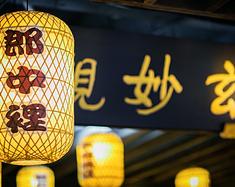去过江苏后才发现,原来在苏州过中秋是最佳选择,省钱又舒心!
