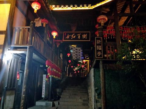 女红军街旅游景点图片