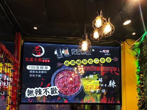 重庆路商业街旅游景点图片