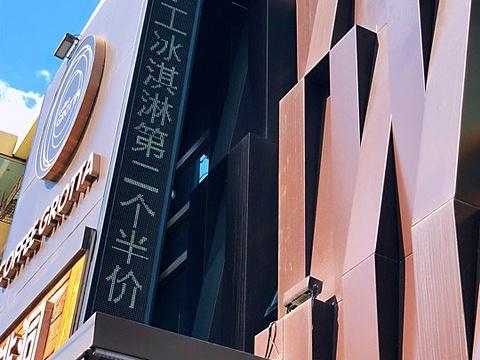 桂林路商业街旅游景点图片