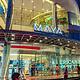玛雅购物中心