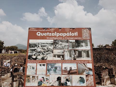 特奥帝瓦坎古城旅游景点图片