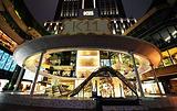 K11购物艺术馆