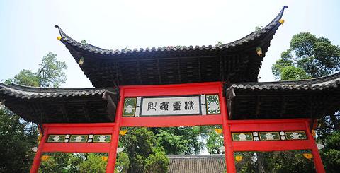 大明寺的图片