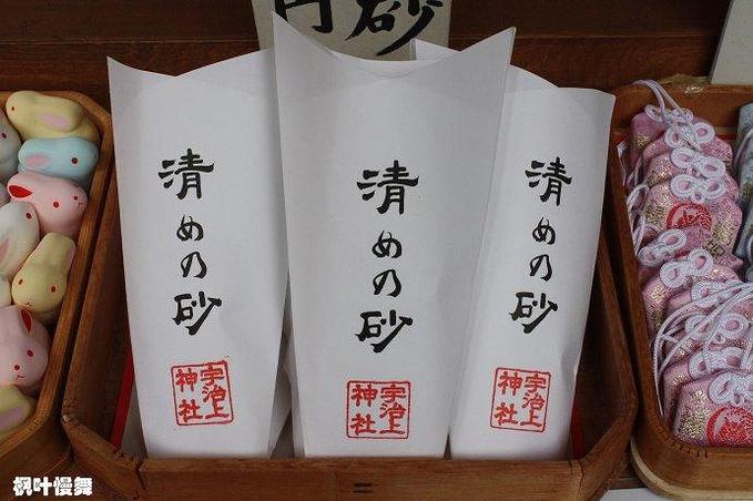 宇治上神社图片