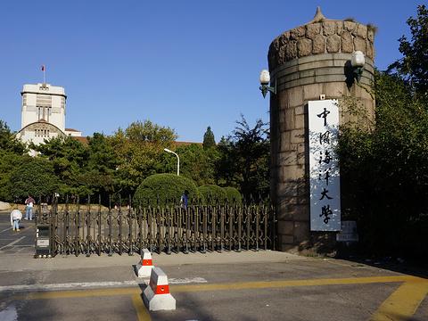中国海洋大学(鱼山校区)旅游景点图片