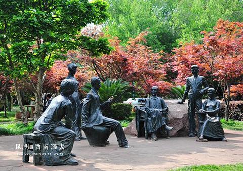 西南联大纪念碑旅游景点攻略图