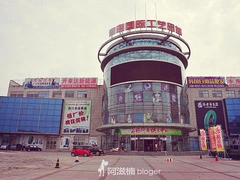 青岛国际工艺品城旅游景点图片