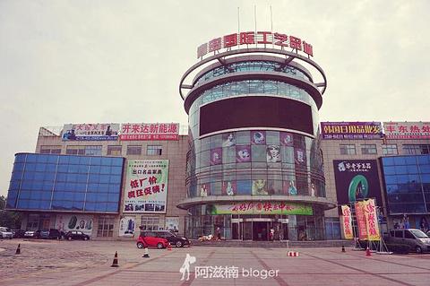 青岛国际工艺品城旅游景点攻略图